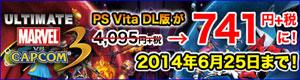 top_bn_vita_sale.jpg