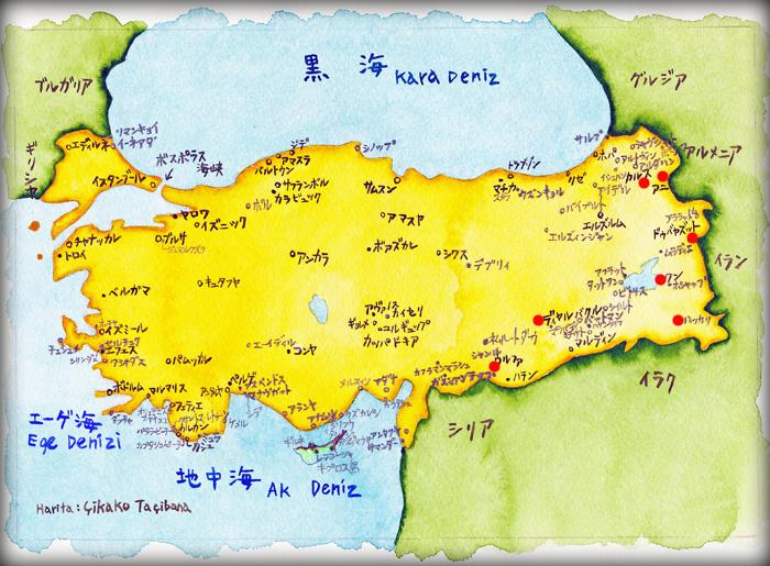 トルコ地図クルドのお母さん