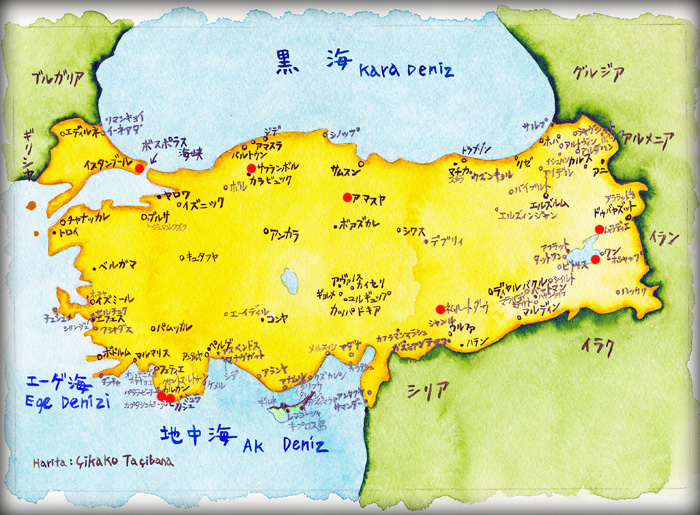 12トルコ地図ブログ用