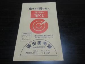 20140603_054428.jpg