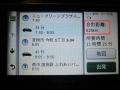 5_201405201434283eb.jpg