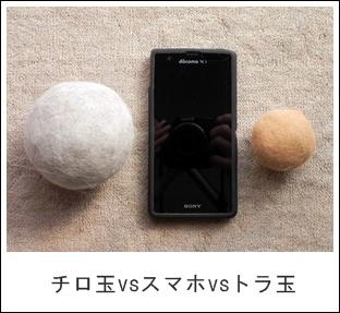 20140322-01