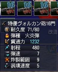 022114 232901