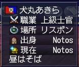 041214 151938