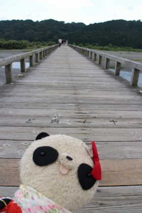 蓬莱橋の真ん中