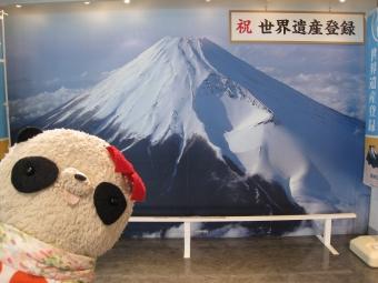 おばぶ富士山と記念撮影