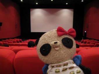 ばぶちゃん映画館にて