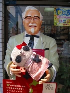 ばぶちゃんKFC