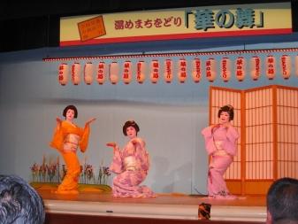 熱海の芸妓さんの踊り