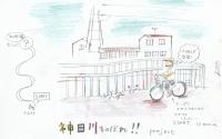 140504_神田川を登れ!1