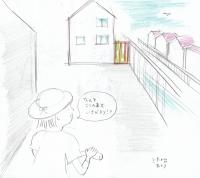 140504_神田川を登れ!3