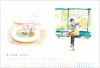 oshiro+sawada_DM0616_ura.jpg