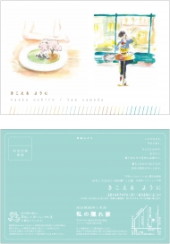 oshiro+sawada_DM0616.jpg