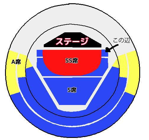 fukuyama1のコピー