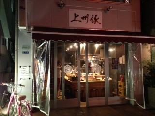 錦糸町で僕と握手