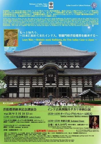 leaflet_front (353x500)