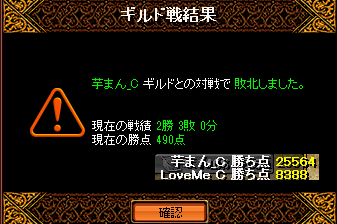 20140505003708667.png