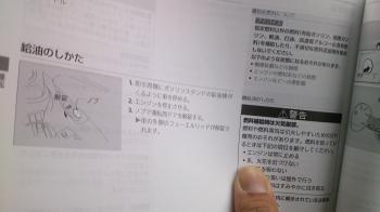 DSC_1298_convert_20140718200525.jpg
