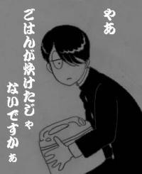 r-kun_convert_20140411182429.jpg