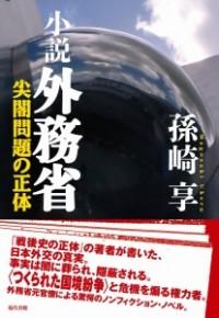 ISBN978-4-7684-5730-6[1]