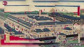 明治時代に生糸産業革新 世界遺産の富岡製糸場
