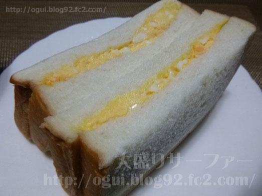 新小岩平和橋通り沿い250円弁当屋のサンドイッチ010