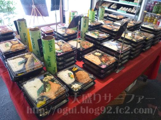 新小岩平和橋通り沿い250円弁当屋のサンドイッチ017