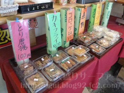 新小岩平和橋通り沿い250円弁当屋のサンドイッチ019