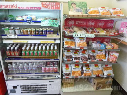 新小岩平和橋通り沿い250円弁当屋のサンドイッチ020