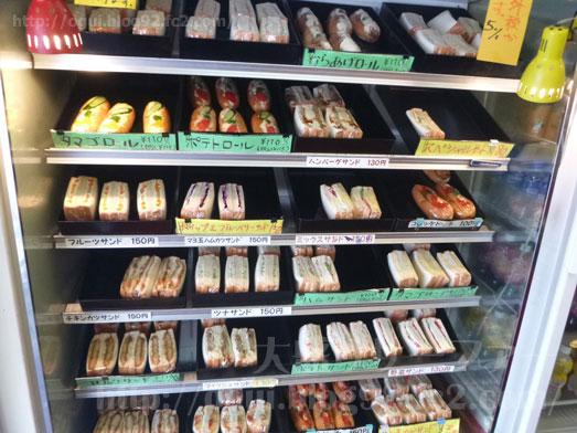 新小岩平和橋通り沿い250円弁当屋のサンドイッチ021
