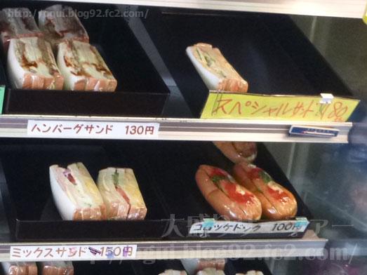 新小岩平和橋通り沿い250円弁当屋のサンドイッチ023