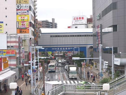 船橋のラーメン赤坂味一のチャーシューメン大盛り003