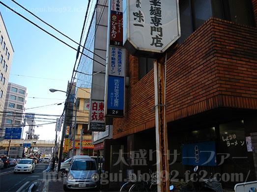 船橋のラーメン赤坂味一のチャーシューメン大盛り004