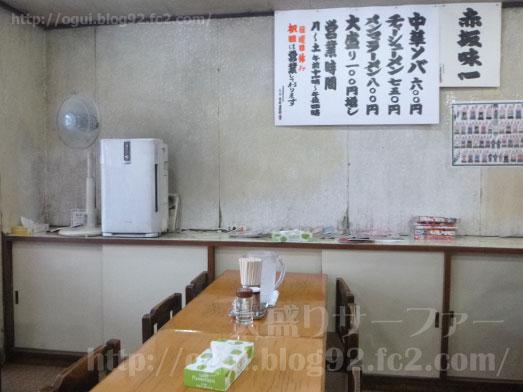 船橋のラーメン赤坂味一のチャーシューメン大盛り006