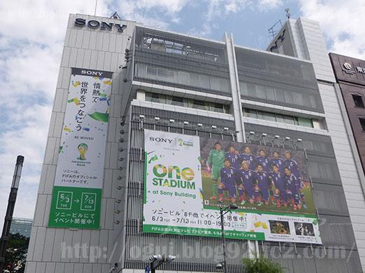 あるでん亭銀座ソニービル店ランチ大盛り002