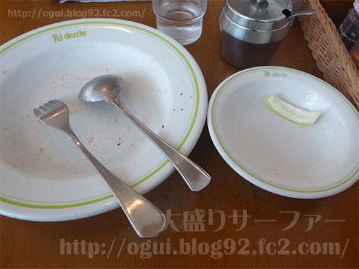 あるでん亭銀座ソニービル店ランチ大盛り027
