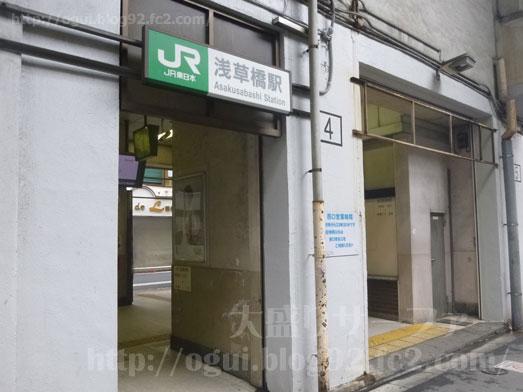 青島食堂秋葉原店長岡ラーメンチャーシュー麺大盛り002