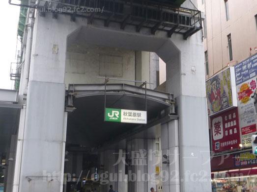 青島食堂秋葉原店長岡ラーメンチャーシュー麺大盛り003