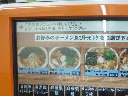 青島食堂秋葉原店長岡ラーメンチャーシュー麺大盛り008