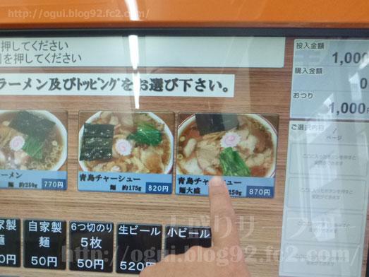 青島食堂秋葉原店長岡ラーメンチャーシュー麺大盛り010