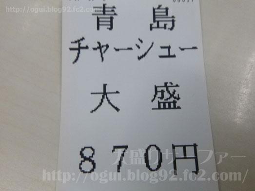 青島食堂秋葉原店長岡ラーメンチャーシュー麺大盛り011