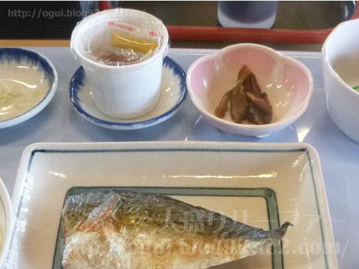保田漁協直営ばんやの湯の朝食和定食朝定食001