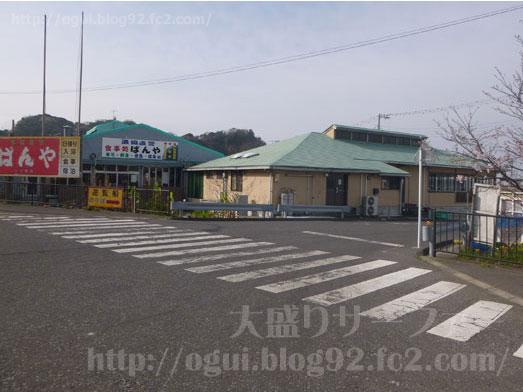 保田漁協直営ばんやの湯の朝食和定食朝定食002