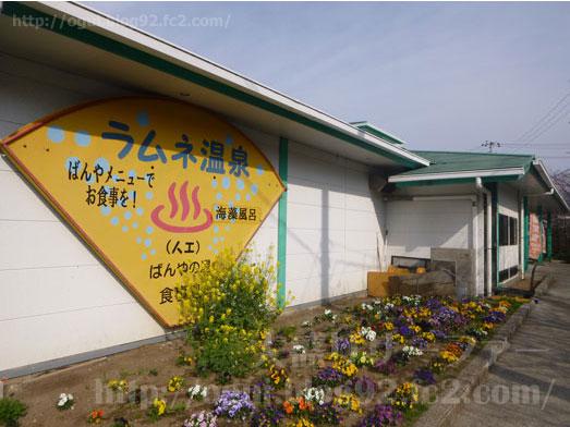 保田漁協直営ばんやの湯の朝食和定食朝定食005