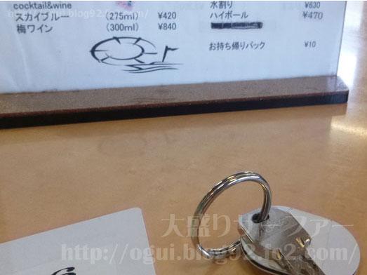 保田漁協直営ばんやの湯の朝食和定食朝定食011