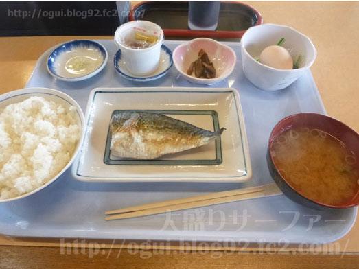 保田漁協直営ばんやの湯の朝食和定食朝定食012