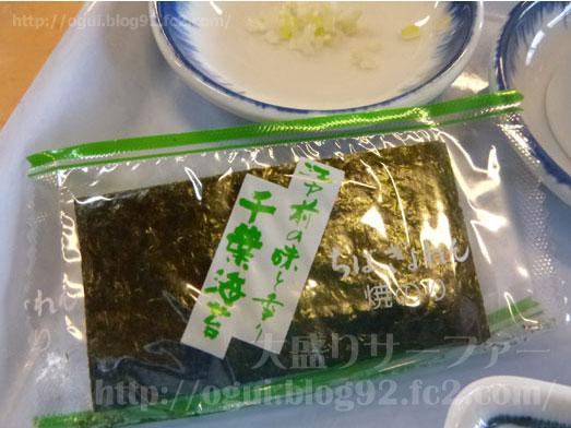 保田漁協直営ばんやの湯の朝食和定食朝定食018