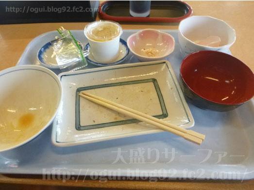 保田漁協直営ばんやの湯の朝食和定食朝定食024