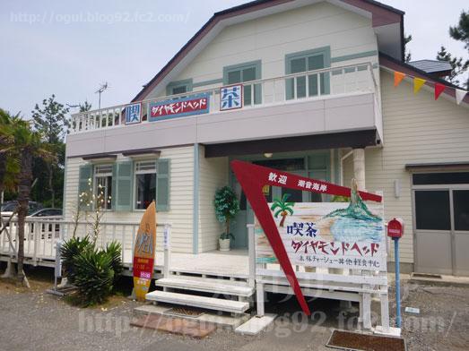 千倉のカフェダイヤモンドヘッドはビーチボーイズの店002