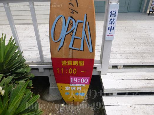 千倉のカフェダイヤモンドヘッドはビーチボーイズの店005